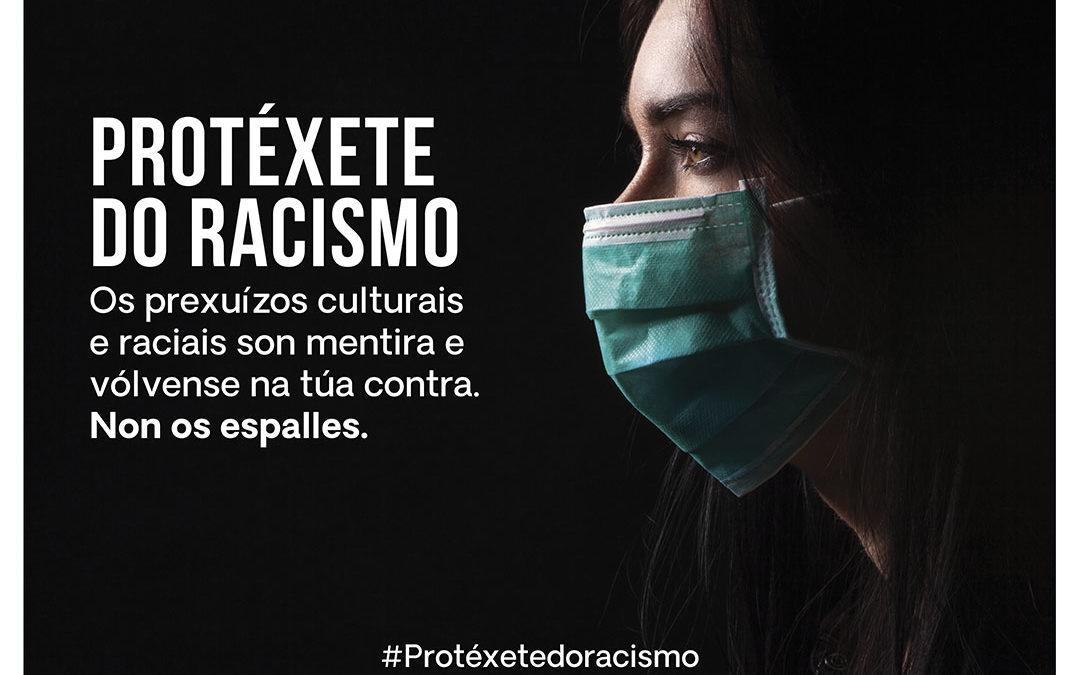 Lanzamos unha campaña contra o discurso do odio agravado pola pandemia, da man do Concello de Santiago e da CGONGD